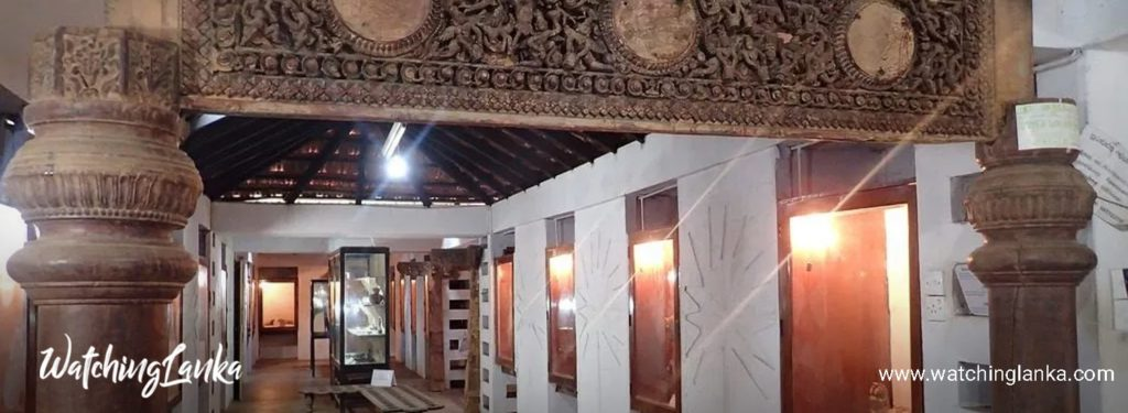 Archaeological Museum In Jaffna